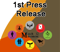 1st Press Release - March 12 Movement