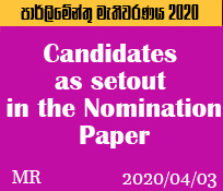 MR/Candidates as set out in the Nomination Paper